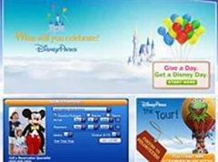 Disneyland kommt nach China.