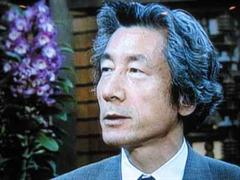 Japans Ministerpräsident Junichiro Koizumi  kommt der Bitte des amerikanischen Allianzpartners nach.