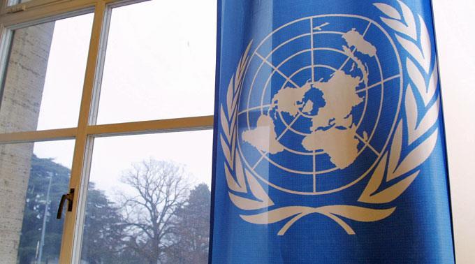 UNO Hauptsitz in Genf.